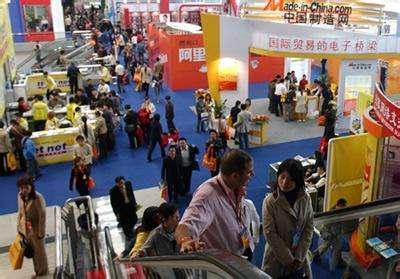 中国义乌博览会04