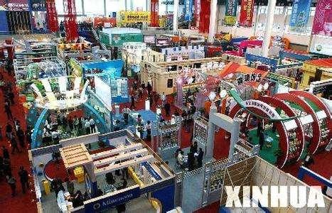 中国义乌博览会05