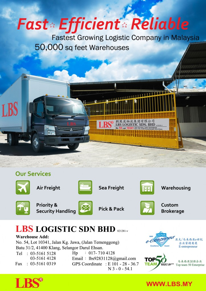 lbs warehouse