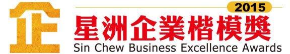 awards_logo2015